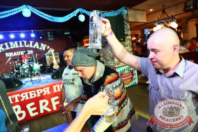 «Октобер рок-фест», 27 сентября 2014 - Ресторан «Максимилианс» Екатеринбург - 18