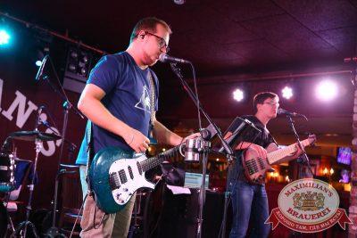 «Октобер рок-фест», 27 сентября 2014 - Ресторан «Максимилианс» Екатеринбург - 19