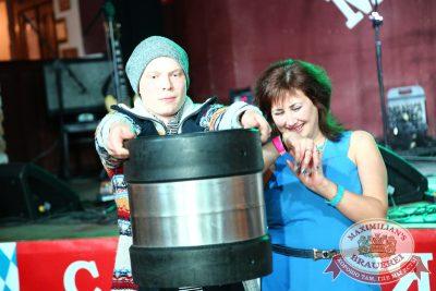 «Октобер рок-фест», 27 сентября 2014 - Ресторан «Максимилианс» Екатеринбург - 20