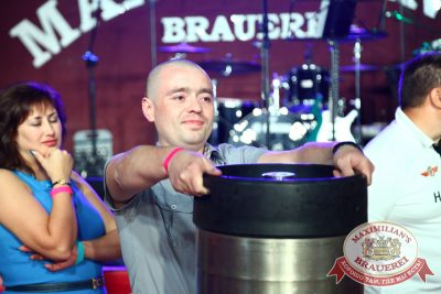 «Октобер рок-фест», 27 сентября 2014 - Ресторан «Максимилианс» Екатеринбург - 21