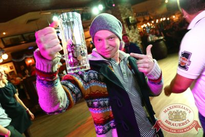 «Октобер рок-фест», 27 сентября 2014 - Ресторан «Максимилианс» Екатеринбург - 24
