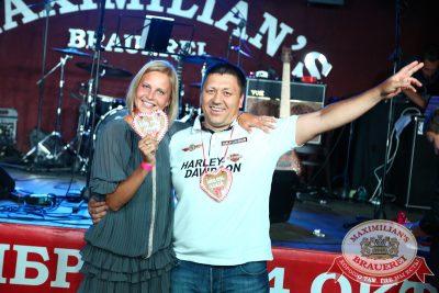 «Октобер рок-фест», 27 сентября 2014 - Ресторан «Максимилианс» Екатеринбург - 25
