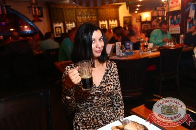 «Октобер рок-фест», 27 сентября 2014 - Ресторан «Максимилианс» Екатеринбург - 26