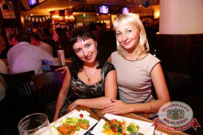 «Октобер рок-фест», 27 сентября 2014 - Ресторан «Максимилианс» Екатеринбург - 28