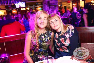 «Октобер рок-фест», 27 сентября 2014 - Ресторан «Максимилианс» Екатеринбург - 29