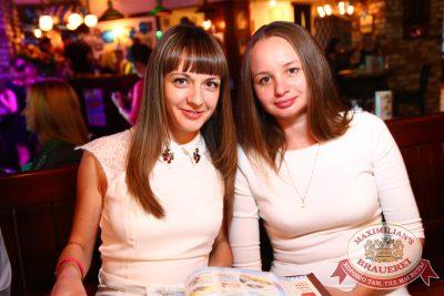 «Октобер рок-фест», 27 сентября 2014 - Ресторан «Максимилианс» Екатеринбург - 30