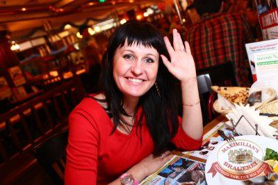 «Октобер рок-фест», 27 сентября 2014 - Ресторан «Максимилианс» Екатеринбург - 33