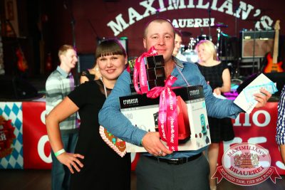 «Октобер рок-фест», 20 сентября 2014 - Ресторан «Максимилианс» Екатеринбург - 01