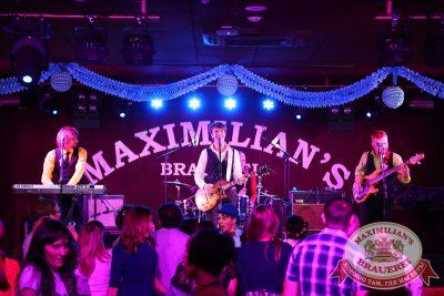 «Октобер рок-фест», 20 сентября 2014 - Ресторан «Максимилианс» Екатеринбург - 02