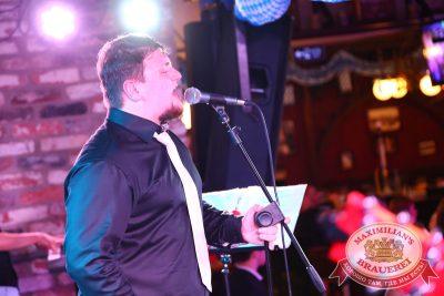 «Октобер рок-фест», 20 сентября 2014 - Ресторан «Максимилианс» Екатеринбург - 03