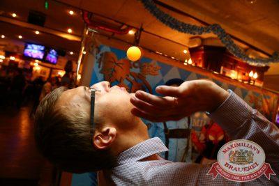 «Октобер рок-фест», 20 сентября 2014 - Ресторан «Максимилианс» Екатеринбург - 05