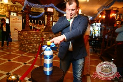 «Октобер рок-фест», 20 сентября 2014 - Ресторан «Максимилианс» Екатеринбург - 06