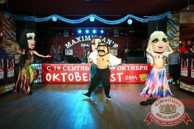«Октобер рок-фест», 20 сентября 2014 - Ресторан «Максимилианс» Екатеринбург - 08