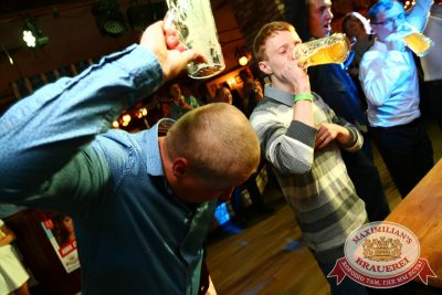 «Октобер рок-фест», 20 сентября 2014 - Ресторан «Максимилианс» Екатеринбург - 12