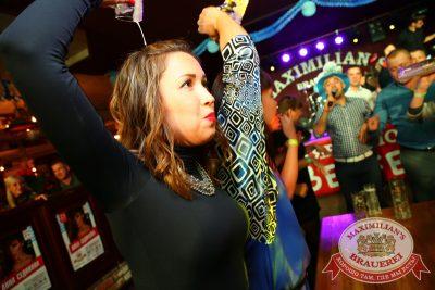 «Октобер рок-фест», 20 сентября 2014 - Ресторан «Максимилианс» Екатеринбург - 13