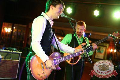 «Октобер рок-фест», 20 сентября 2014 - Ресторан «Максимилианс» Екатеринбург - 14