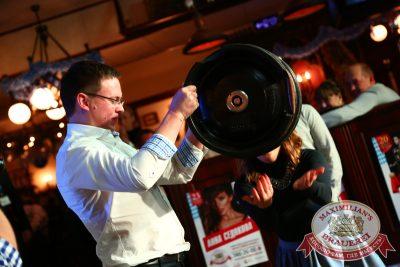 «Октобер рок-фест», 20 сентября 2014 - Ресторан «Максимилианс» Екатеринбург - 15