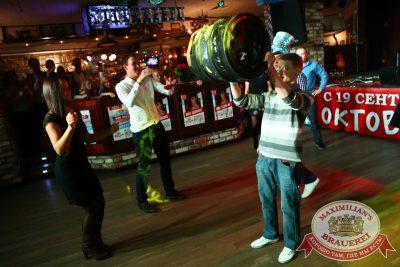 «Октобер рок-фест», 20 сентября 2014 - Ресторан «Максимилианс» Екатеринбург - 16