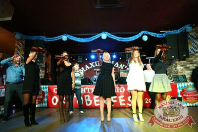 «Октобер рок-фест», 20 сентября 2014 - Ресторан «Максимилианс» Екатеринбург - 17