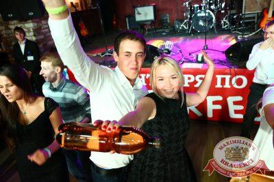 «Октобер рок-фест», 20 сентября 2014 - Ресторан «Максимилианс» Екатеринбург - 18