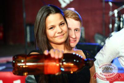 «Октобер рок-фест», 20 сентября 2014 - Ресторан «Максимилианс» Екатеринбург - 19
