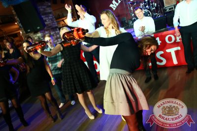«Октобер рок-фест», 20 сентября 2014 - Ресторан «Максимилианс» Екатеринбург - 20