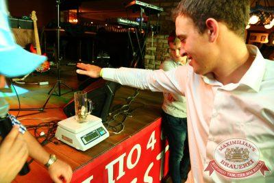 «Октобер рок-фест», 20 сентября 2014 - Ресторан «Максимилианс» Екатеринбург - 21