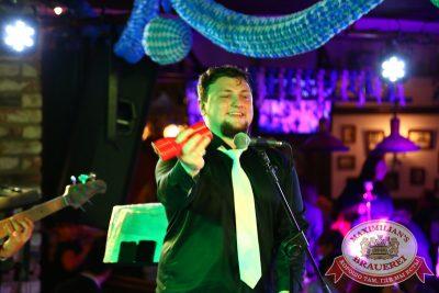 «Октобер рок-фест», 20 сентября 2014 - Ресторан «Максимилианс» Екатеринбург - 22