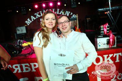 «Октобер рок-фест», 20 сентября 2014 - Ресторан «Максимилианс» Екатеринбург - 24