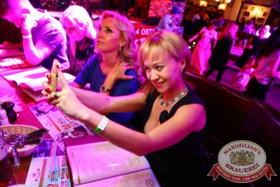 «Октобер рок-фест», 20 сентября 2014 - Ресторан «Максимилианс» Екатеринбург - 28