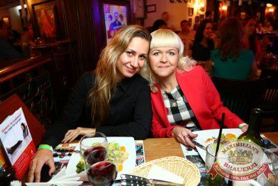 «Октобер рок-фест», 20 сентября 2014 - Ресторан «Максимилианс» Екатеринбург - 30