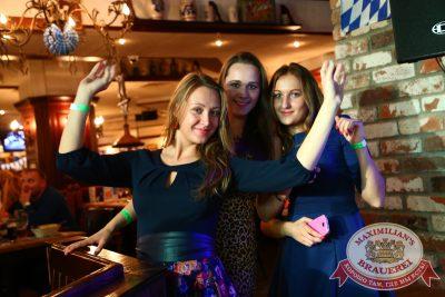 «Октобер рок-фест», 20 сентября 2014 - Ресторан «Максимилианс» Екатеринбург - 32