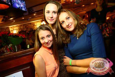 «Октобер рок-фест», 20 сентября 2014 - Ресторан «Максимилианс» Екатеринбург - 33