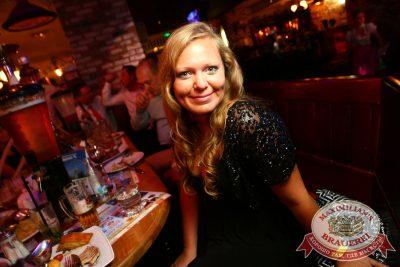 «Октобер рок-фест», 20 сентября 2014 - Ресторан «Максимилианс» Екатеринбург - 36