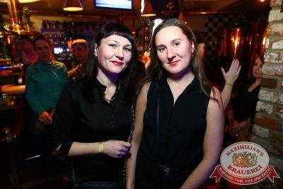 «Рок-острова», 27 января 2016 - Ресторан «Максимилианс» Екатеринбург - 05