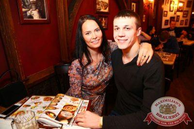 «Рок-острова», 27 января 2016 - Ресторан «Максимилианс» Екатеринбург - 21