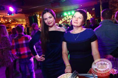 «Рок-Острова», 16 апреля 2015 - Ресторан «Максимилианс» Екатеринбург - 13