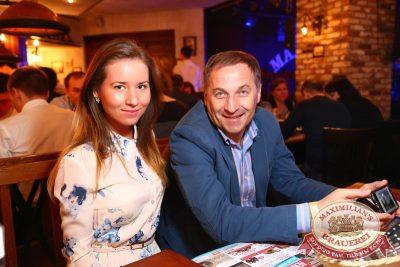 «Рок-Острова», 16 апреля 2015 - Ресторан «Максимилианс» Екатеринбург - 26