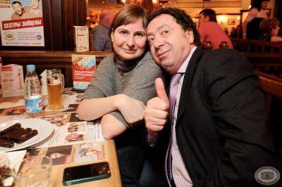 Александр Иванов и группа «Рондо», 4 апреля 2013 - Ресторан «Максимилианс» Екатеринбург - 25