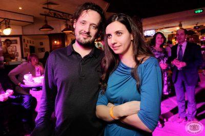 Александр Иванов и группа «Рондо», 4 апреля 2013 - Ресторан «Максимилианс» Екатеринбург - 28