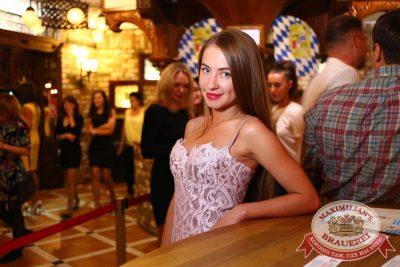 «Руки Вверх», 9 июля 2015 - Ресторан «Максимилианс» Екатеринбург - 07