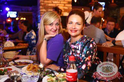 «Руки Вверх», 9 июля 2015 - Ресторан «Максимилианс» Екатеринбург - 28