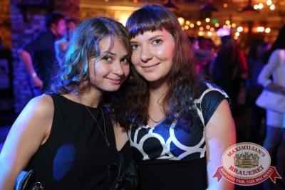 «Руки Вверх», 17 июля 2014 - Ресторан «Максимилианс» Екатеринбург - 09