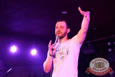 Comedy Club: Руслан Белый, 4 июня 2015 - Ресторан «Максимилианс» Екатеринбург - 01