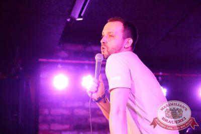 Comedy Club: Руслан Белый, 4 июня 2015 - Ресторан «Максимилианс» Екатеринбург - 03
