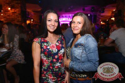 Comedy Club: Руслан Белый, 4 июня 2015 - Ресторан «Максимилианс» Екатеринбург - 04