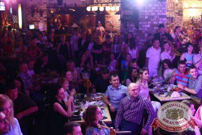 Comedy Club: Руслан Белый, 4 июня 2015 - Ресторан «Максимилианс» Екатеринбург - 09