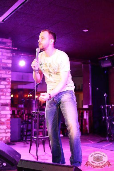 Comedy Club: Руслан Белый, 4 июня 2015 - Ресторан «Максимилианс» Екатеринбург - 10
