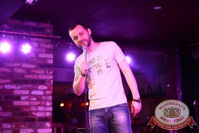 Comedy Club: Руслан Белый, 4 июня 2015 - Ресторан «Максимилианс» Екатеринбург - 11