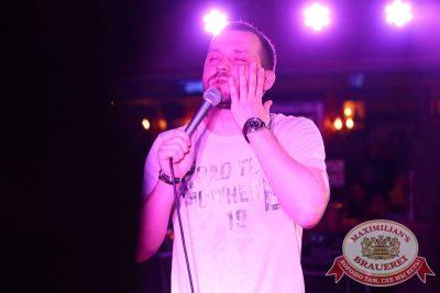 Comedy Club: Руслан Белый, 4 июня 2015 - Ресторан «Максимилианс» Екатеринбург - 12